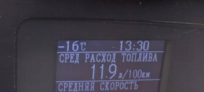 Мазда 3 расход топлива на 100 км
