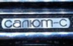 Замена цепи ssangyong actyon