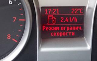 Форд фокус коды ошибок