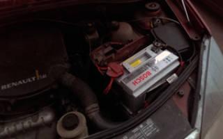 Как снять аккумулятор рено дастер
