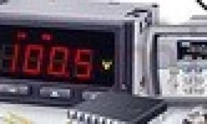 Где находится реле вентилятора охлаждения ваз 2110