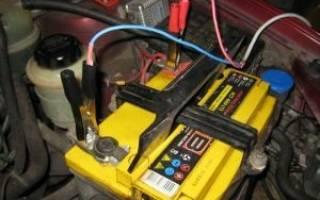 Как заряжать аккумулятор не снимая с автомобиля